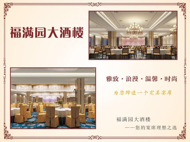 合法的看香港六合彩的网站_香港六合彩彩霸王